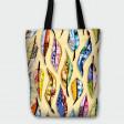 Текстилна торбичка - Арт перца