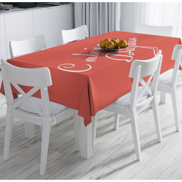 Покривки за маса - по твой собствен дизайн